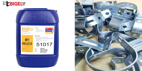 汽车配件使用锌镍合金光亮剂电镀的工艺流程是怎么样的?