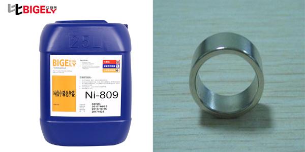 使用化学镀镍液生产过程中,测试镀层附着力强度的3种方法
