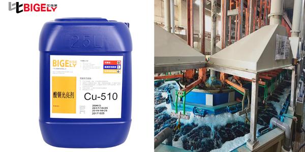 使用酸铜光亮剂生产时,镀液中氯离子消耗过快的原因