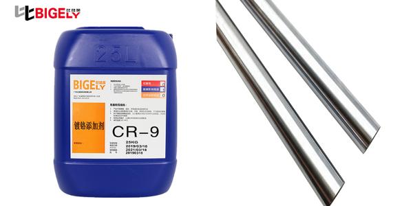 使用电镀铬添加剂补镀铬时,工件背对阳极一面的镀层被退掉的原因