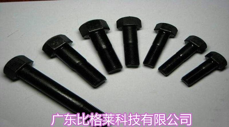 比格莱镀锌三价铬黑色钝化剂