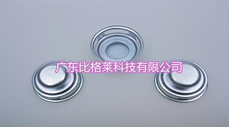 比格莱碱性镀锌添加剂