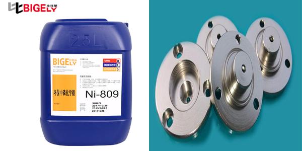 使用化学镀镍液生产过程中镀液的正确维护方法
