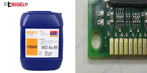 电子产品在使用化学镀金添加剂生产时,工件镀层可焊性差的原因