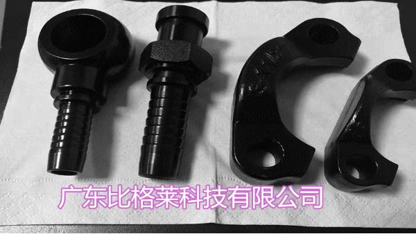 刘先生的汽车配件使用比格莱镀锌三价铬黑色钝化剂效果图