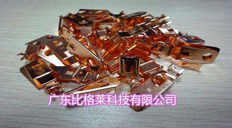 比格莱酸铜光亮剂效果图