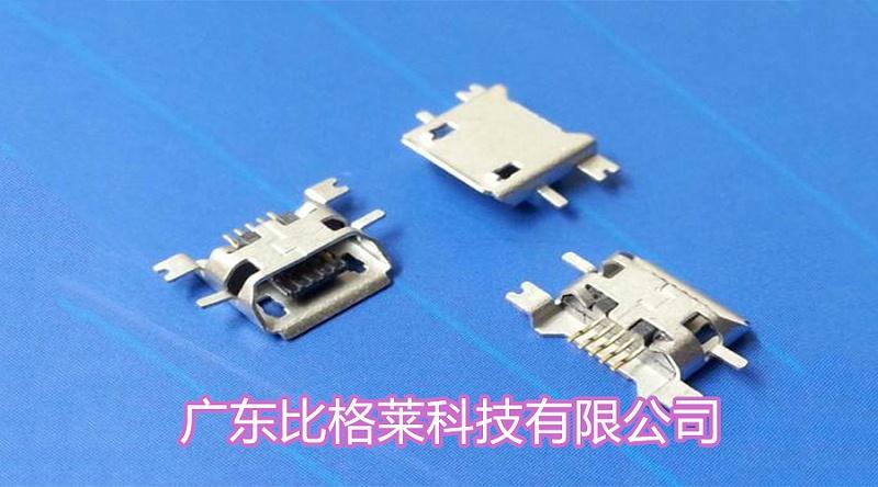 胡先生USB插件使用比格莱雾锡添加剂Sn-808效果图