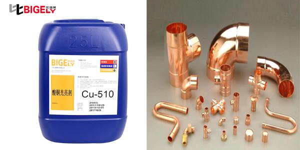 教你如何挑选填平性能好的酸铜添加剂