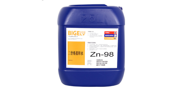 镀锌三价铬钝化剂使用过程中的注意事项