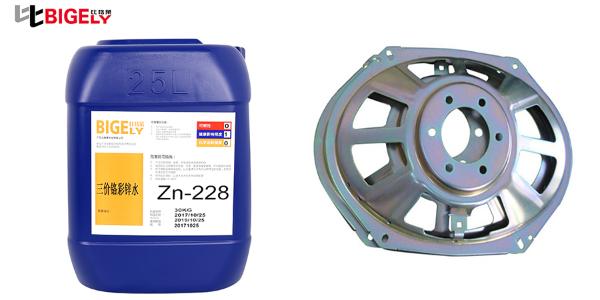 使用三价铬彩锌钝化剂生产时,通过水煮法检测镀层中六价铬阳性的方法