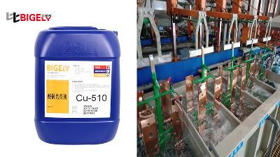 酸铜光亮剂价格跟什么因素有关系呢?