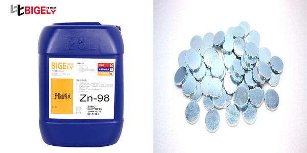 镀锌三价铬蓝白钝化剂应用过程中工件钝化膜出现黄色斑点需注意这4点