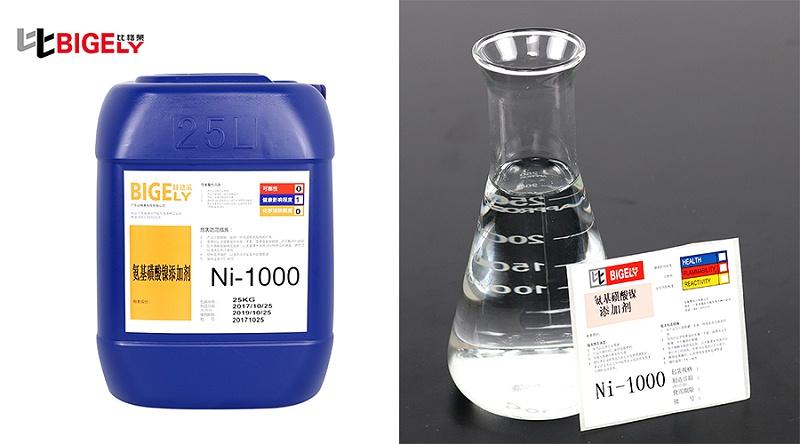 比格莱氨基磺酸镍Ni-1000产品图