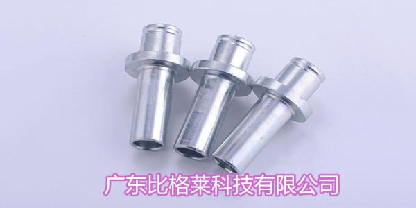 汽车配件锌镍合金镀层容易有针孔或麻点,试试这款碱性锌镍合金光亮剂