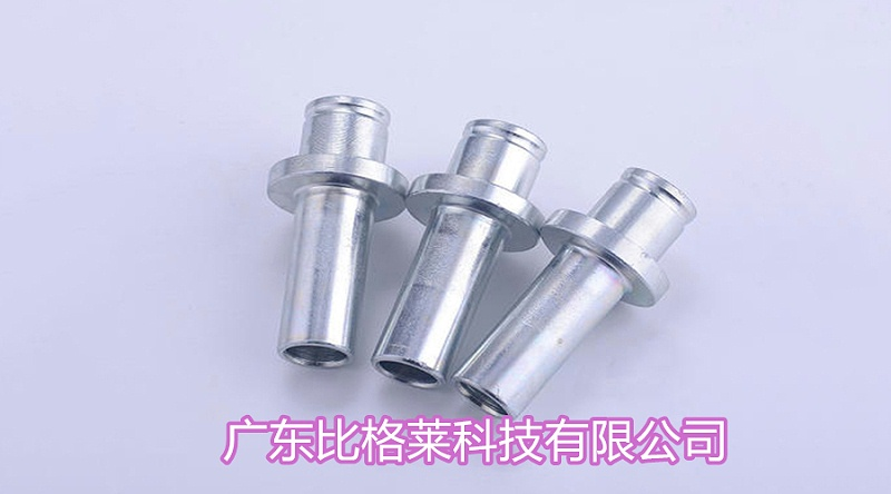 袁先生汽车配件使用比格莱碱性锌镍合金光亮剂效果图