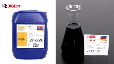 镀锌三价铬彩色钝化剂价格每公斤多少钱?其实用量省很重要!