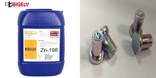 氯化钾镀锌添加剂应用过程中挂具两头的工件出现烧焦现象的4个原因
