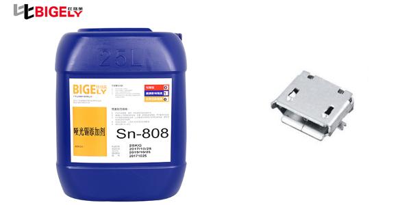 哑光锡添加剂应用过程中工件镀锡层容易变色,镀液的维护管理很重要