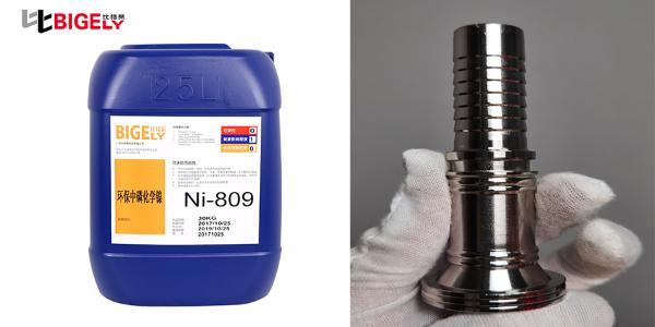 为什么我们使用自配的化学镀镍液生产时,镀液的稳定性会比较差呢?