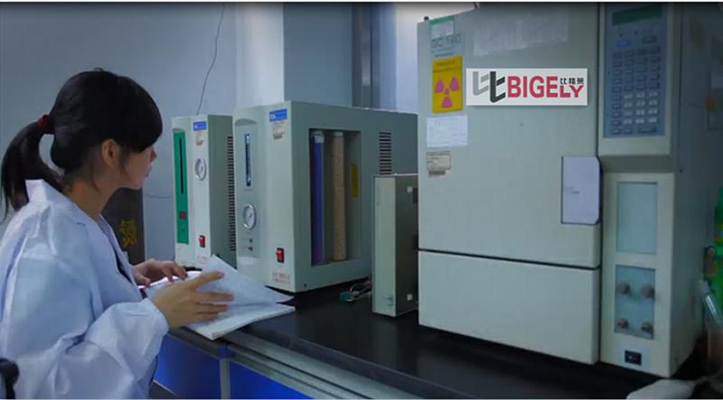 比格莱工程师为客户分析原材料含量