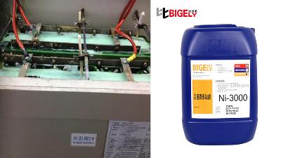 高温镍添加剂哪款比较好呢?