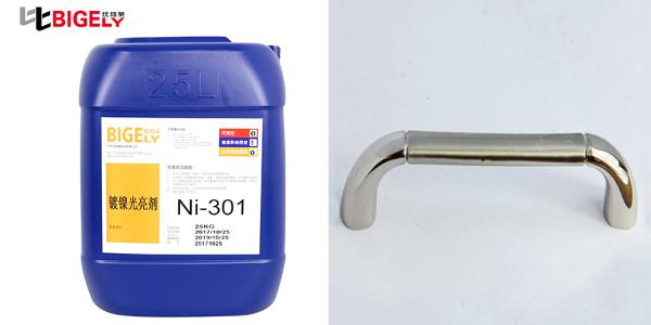 使用镀镍光亮剂生产过程中工件镀镍层孔隙率高,你知道是什么原因吗?
