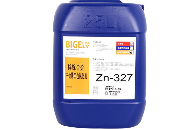 Zn-327锌镍合金三价铬黑色钝化剂