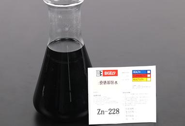 Zn-228三价铬彩锌水