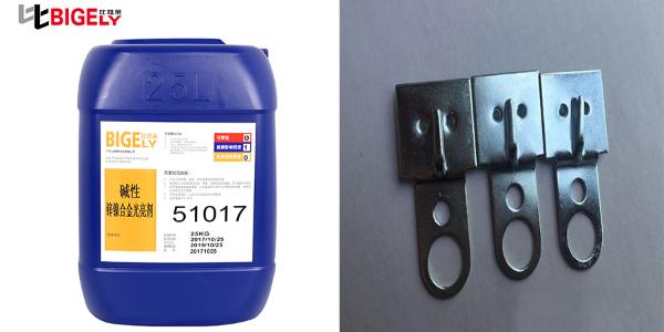 碱性锌镍合金光亮剂应用过程中,工件边角位容易发黑的原因