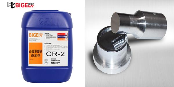 使用电镀硬铬添加剂生产时,工件镀层的耐磨性差跟什么有关系呢?