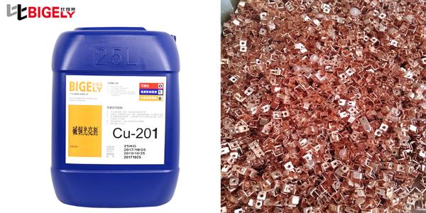碱性镀铜光亮剂应用过程中,镀液中产生碳酸盐的原因及处理办法