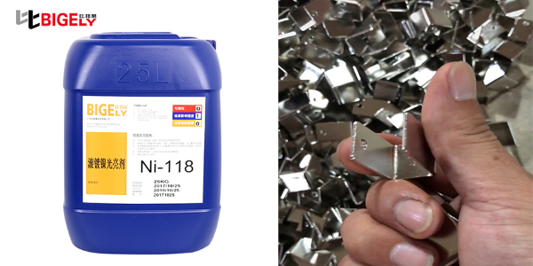 使用滚镀镍光亮剂生产时,镀液的维护需注意这5点