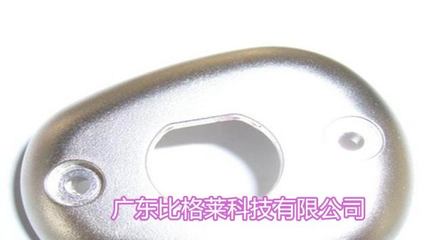 比格莱珍珠镍添加剂镀层均匀、结合力好,值得一看!