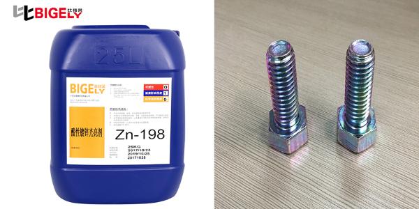 使用酸锌光亮剂生产过程中,工件低凹处镀层发暗不光亮是什么原因呢?