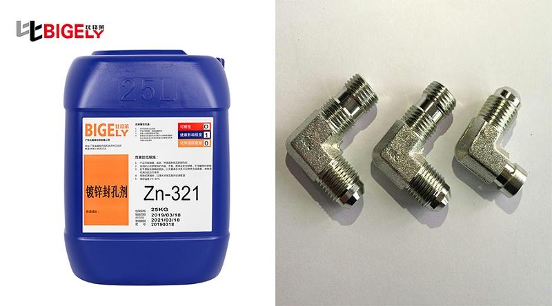 深圳郭先生使用比格莱镀锌封闭剂Zn-321效果图