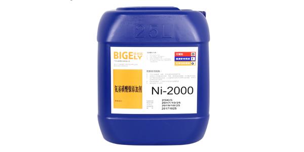 氨基磺酸镍添加剂应用过程中,镍层发脆应注意这4点