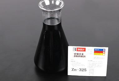 Zn-325锌镍合金三价铬本色钝化剂