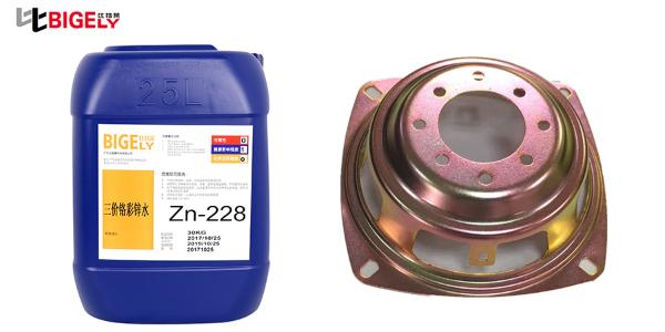 电镀锌彩色钝化液比例控制多少比较合适呢?