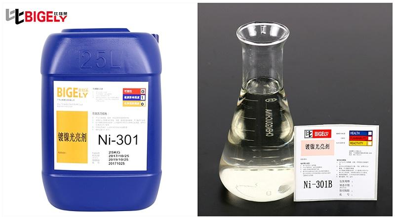 蔡先生使用比格莱的镀镍添加剂Ni-301,解决了镀液麻点问题