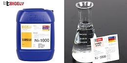使用氨基磺酸镍添加剂生产时,镀液中和镀层中含硫有什么影响呢?